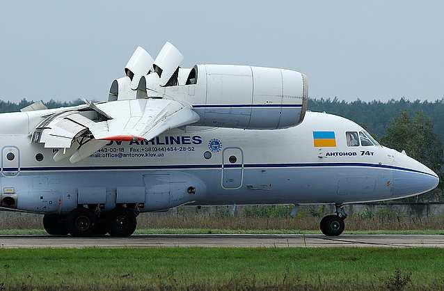 любит что такое реверс тяги самолета радости